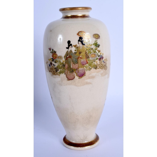1526 - A LATE 19TH CENTURY JAPANESE MEIJI PERIOD SATSUMA VASE painted with geisha within landscape. 16 cm h...