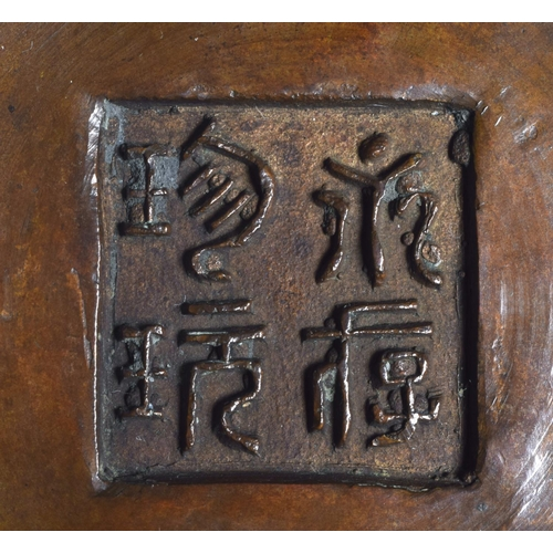 1539 - A RARE 19TH CENTURY CHINESE BRONZE CENSER ON STAND Qing, formed with bamboo type handles, of natural...