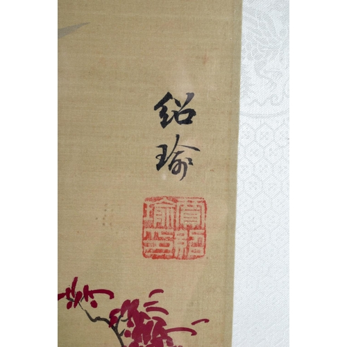 1578 - Chinese School (20th Century) Watercolour, Pandas. Image 70 cm x 28 cm....