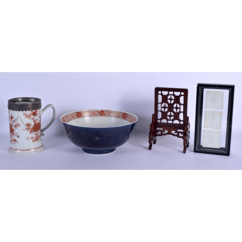 1696 - A LARGE EARLY 18TH CENTURY CHINESE EXPORT PORCELAIN PUNCH BOWL together with a tankard, screen & coi...