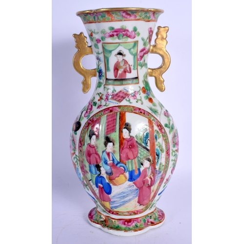 1701 - A 19TH CENTURY CHINESE CANTON FAMILLE ROSE VASE Qing. 24 cm high....