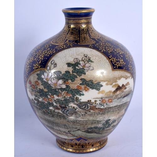 1757 - A 19TH CENTURY JAPANESE MEIJI PERIOD SATSUMA BULBOUS VASE painted with geisha. 13.5 cm high....