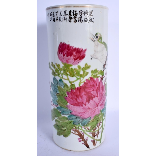 1775 - A CHINESE REPUBLICAN PERIOD FAMILLE ROSE CYLINDRICAL VASE 20th Century. 29 cm high....