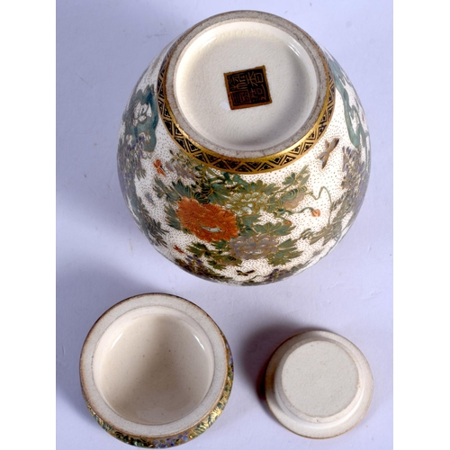 1794 - A LOVELY 19TH CENTURY JAPANESE MEIJI PERIOD SATSUMA TEA JAR AND COVER painted with butterflies and f...