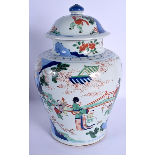 1797 - A LARGE 19TH CENTURY CHINESE WUCAI BLUE AND WHITE PORCELAIN JAR AND COVER Transitional style, painte...