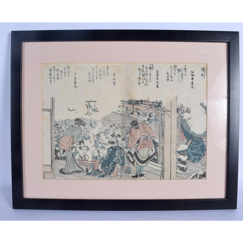 1815 - A 19TH CENTURY JAPANESE MEIJI PERIOD WOODBLOCK PRINT depicting a theatrical performance. Image 29 cm...