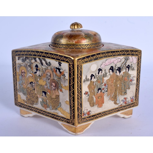 1825 - A 19TH CENTURY JAPANESE MEIJI PERIOD SATSUMA CENSER AND COVER painted with scholars. 15 cm x 12 cm....