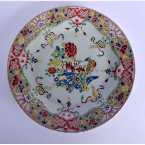 1834 - A CHINESE FAMILLE ROSE PORCELAIN PLATE 20th Century, painted with birds. 21 cm diameter....