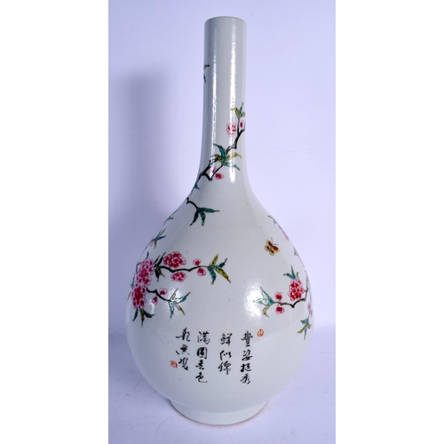 1841 - A LARGE CHINESE FAMILLE ROSE PORCELAIN VASE 20th Century, bearing Guangxu marks to base, painted wit...