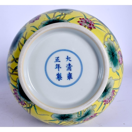 1847 - A CHINESE FAMILLE ROSE PORCELAIN YUHUCHUMPING VASE 20th Century, bearing Yongzheng marks to base, pa...