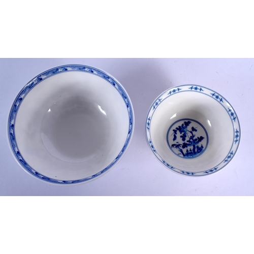 1857 - TWO CHINESE PORCELAIN BOWLS 20th Century. Largest 15 cm diameter. (2)...