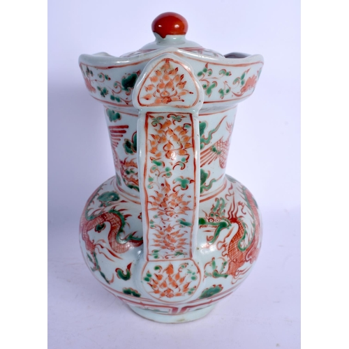 1868 - A CHINESE WUCAI PORCELAIN JUG AND COVER 20th Century, painted with dragons amongst foliage. 25 cm x ...