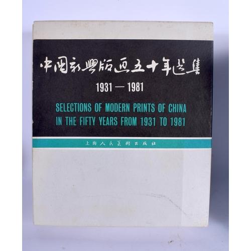 1875 - SIX CHINESE REFERENCE BOOKS. (6)...