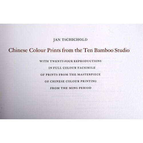 1882 - TWO CHINESE PAINTING REFERENCE BOOKS. (2)...