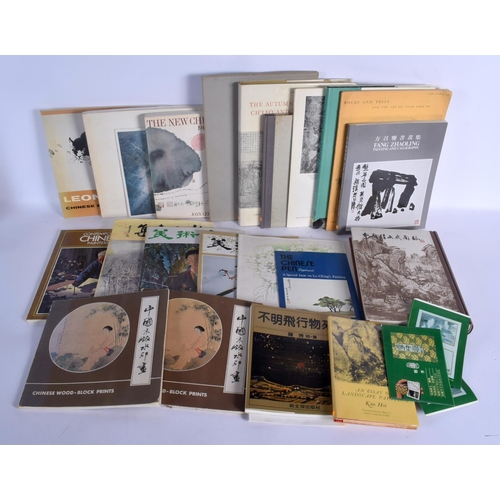 1883 - ASSORTED CHINESE PAINTING BOOKS. (qty)...