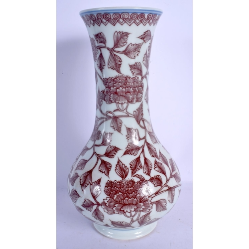 1908 - AN EARLY 20TH CENTURY CHINESE PORCELAIN BULBOUS VASE Late Qing, bearing Qianlong marks to base, pain...