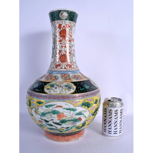 1921 - A LARGE 19TH CENTURY CHINESE FAMILLE VERTE BULBOUS VASE Guangxu, painted with bats and coinage. 38 c...