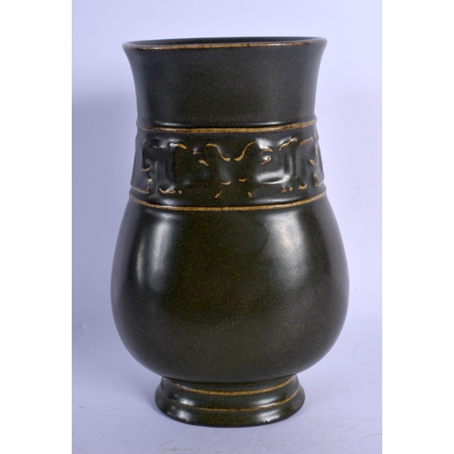 1930 - A RARE CHINESE GREEN GLAZED STONEWARE VASE Qianlong mark and possibly of the period. 14 cm x 7 cm....