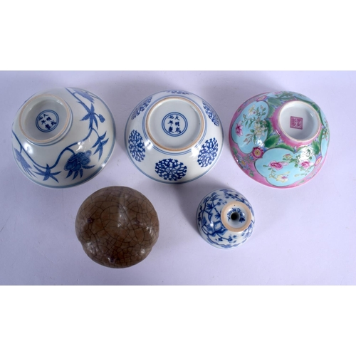 1946 - A CHINESE PORCELAIN BLUE AND WHITE BOWL 20th Century etc. Largest 14 cm wide. (5)...