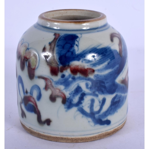 1971 - A CHINESE PORCELAIN BRUSH WASHER 20th Century. 6 cm x 4 cm....