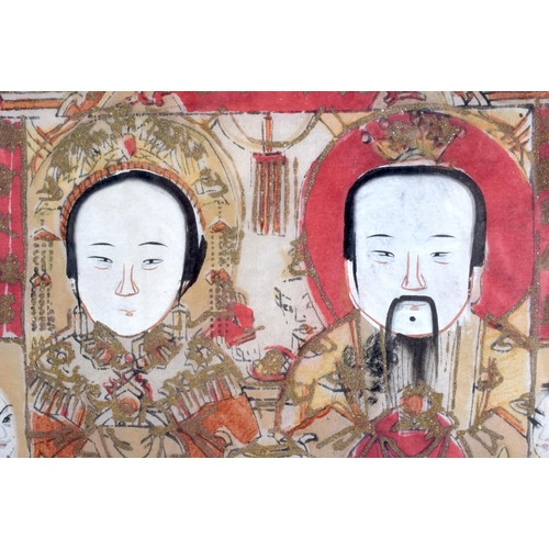 1997 - AN EARLY 20TH CENTURY CHINESE WATERCOLOUR painted with figures and calligraphy. Image 33 cm x 24 cm....
