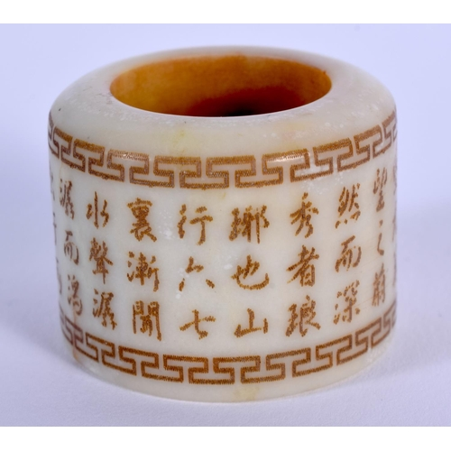 2016 - A CHINESE JADE ARCHERS RING 20th Century. 3.5 cm wide....