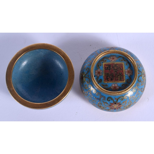 2048 - A FINE 19TH CENTURY CHINESE CLOISONNE ENAMEL BOX AND COVER Qing, bearing Qianlong marks to base, dec...