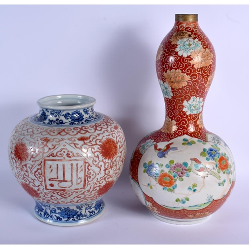 2072 - A 19TH CENTURY JAPANESE MEIJI PERIOD KUTANI PORCELAIN VASE together with an unusual Chinese Islamic ...