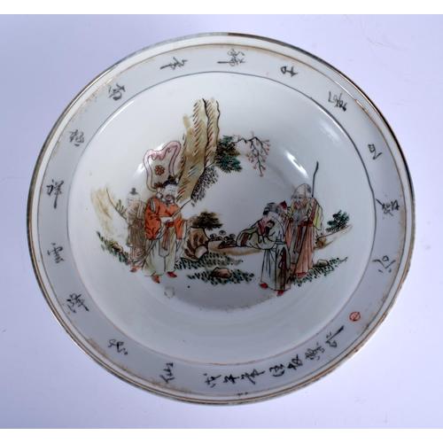 2088 - A CHINESE FAMILLE ROSE PORCELAIN BASIN Republic. 26 cm diameter....