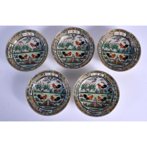 2131 - FIVE CHINESE PORCELAIN ROOSTER BOWLS. 9.5 cm diameter. (5)...