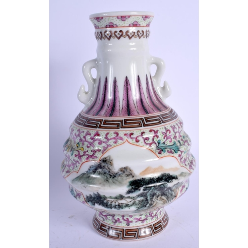 2133 - A CHINESE TWIN HANDLED PORCELAIN VASE 20th Century. 20.5 cm high....
