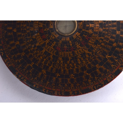 2146 - A VERY RARE MID 19TH CENTURY CHINESE GEOMANCERS LACQUER COMPASS Possibly by Hua-Chi, Chou Ji or Zhou...
