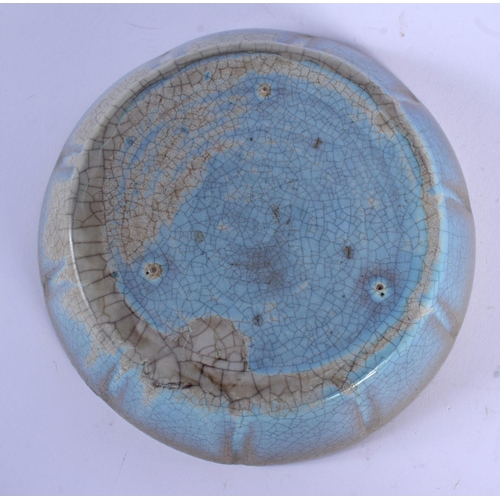 2163 - A CHINESE QING DYNASTY JUNYAO GLAZED BRUSH WASHER of scalloped form. 17 cm wide....