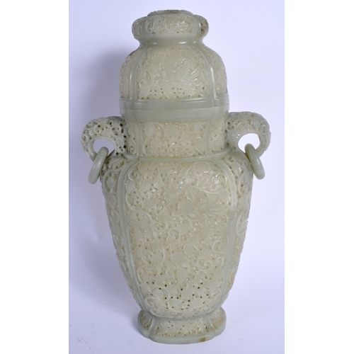 2168 - A LARGE EARLY 20TH CENTURY CHINESE CARVED JADE VASE AND COVER Late Qing/Republic, Mughal style, deco...