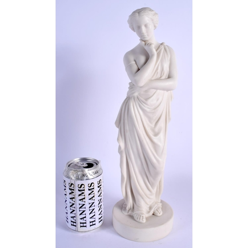 271 - A LATE 19TH CENTURY PARIAN WARE FIGURE OF A CLASSICAL FEMALE modelled pensive. 37 cm high....
