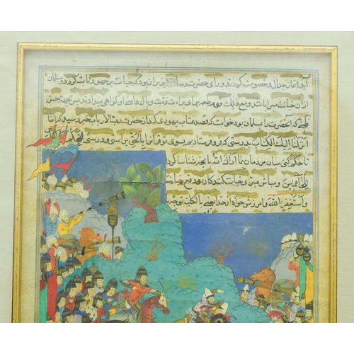 4005 - A framed 19th Century Safavi style picture depicting a battle scene and script 18 x 13cm ....