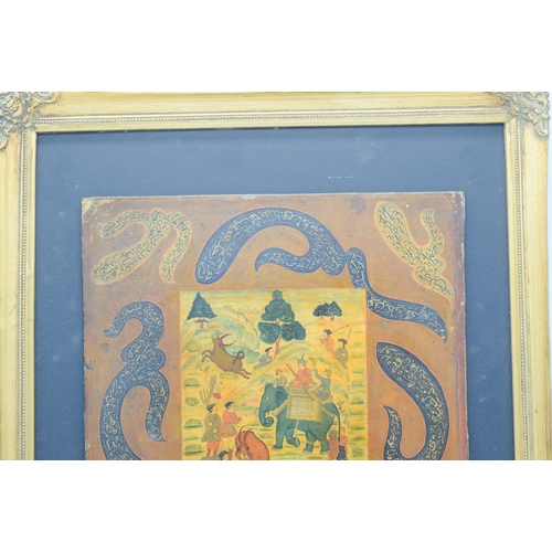 4006 - A  framed 19th Century  Iranian Qajar depicting a hunting scene 31 x 38 cm ....