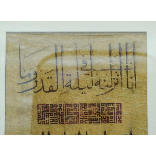 4011 - Framed Egyptian Calligraphy panel 20 x 28cm....