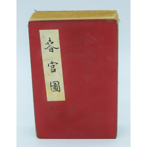 4032 - Chinese erotic booklet ....