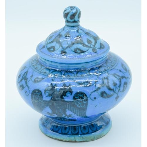 4035 - An Islamic Otterman lidded bowl 19 x 17cm (2)....