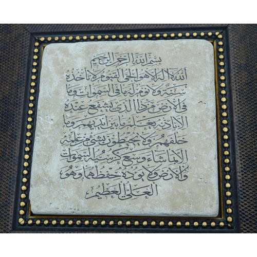 4038 - Two framed Islamic tiles 10 x 10cm....