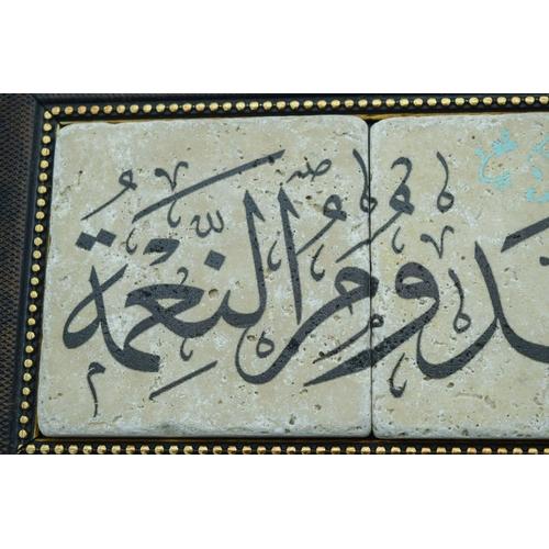 4039 - Three framed Islamic tiles each 10 x 10cm...
