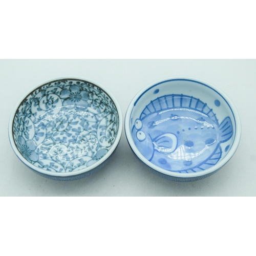 4083 - Two small Chinese bowls 4 x 11 cm....