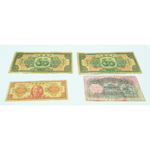 4089 - A collection of Four Chinese bank notes (4)....
