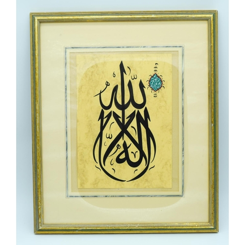 4116 - Framed Islamic calligraphy p[painting 29 x 20 cm...