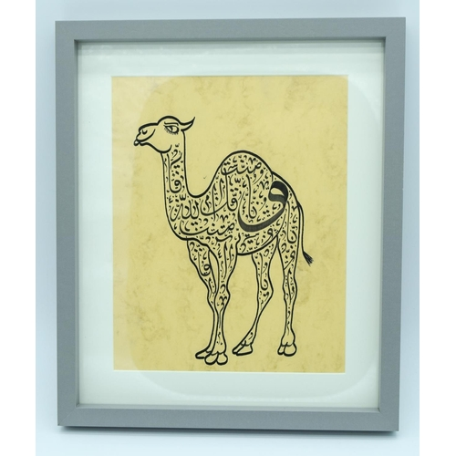 4122 - Framed Islamic  Calligraphy painting of a camel 24 x 19cm....