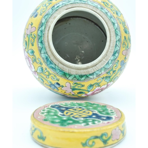 4138 - A Chinese Republic period Famille Verte ginger jar and cover 18 x 18cm....