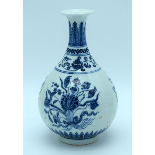 4201 - A  Chinese Blue and white Yuhuchunpin vase  25 x 15cm....