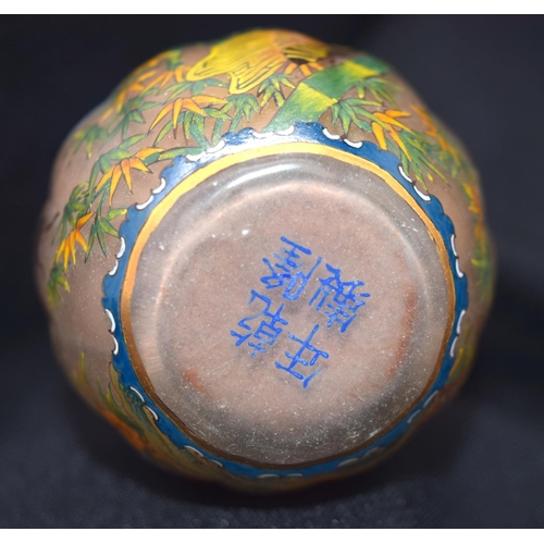 4225 - A Chinese glass snuff bottle decorated with insects and foliage 7 cm ....