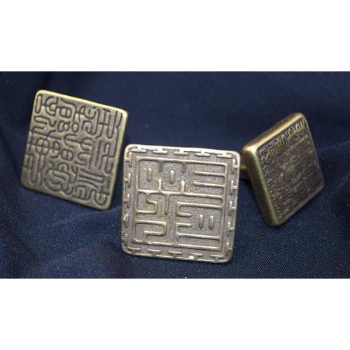 4226 - Three Chinese bronze seals 4 cm  (3)....